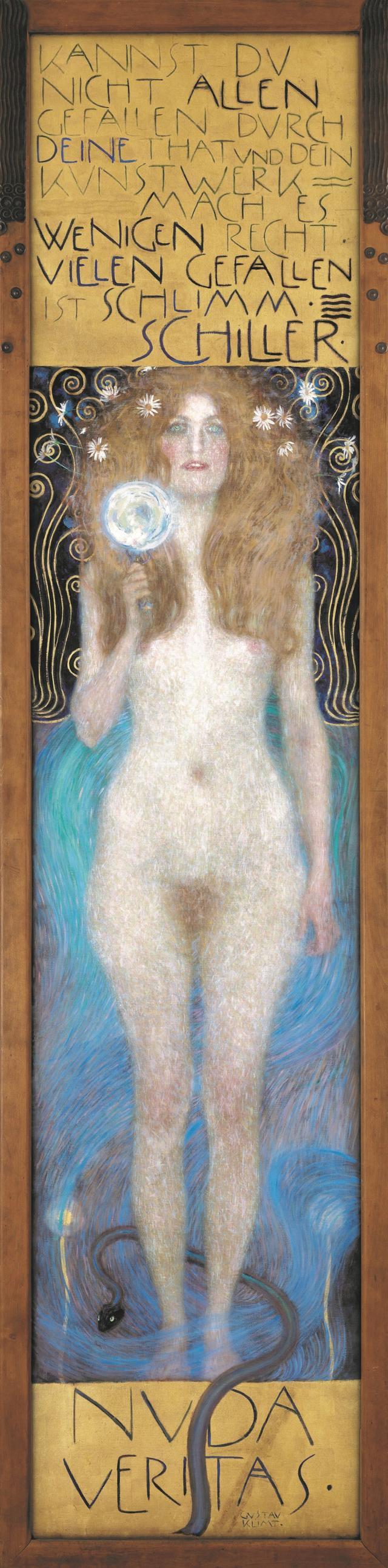 画像: グスタフ・クリムト《ヌーダ・ヴェリタス(裸の真実)》 1899年 油彩、カンヴァス 244×56.5cm オーストリア演劇博物館 © KHM-Museumsverband, Theatermuseum Vienna