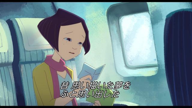 画像: 台湾発のアニメーションが世界の名だたる映画祭を席巻!「幸福路のチー」予告編 youtu.be