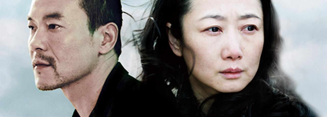 画像: 映画『帰れない二人』公式サイト