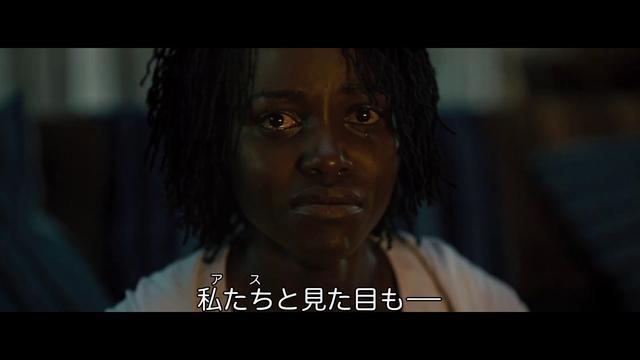 画像: 『アス』特別映像② youtu.be
