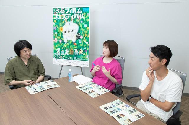 画像: 左より小原治さん、安川有果さん、五十嵐耕平さん