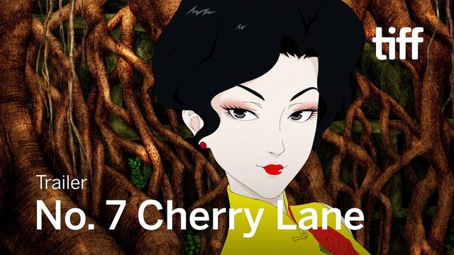 画像: NO. 7 CHERRY LANE Trailer | TIFF 2019 youtu.be