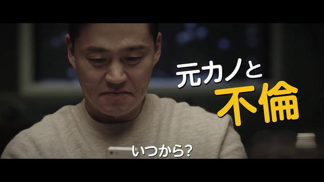 画像: 韓国で大ヒット!ブラック・コメディ大傑作『完璧な他人』予告 youtu.be