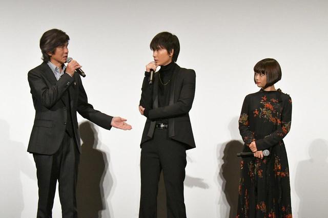 画像: 左より佐藤浩市、綾野剛、杉咲花
