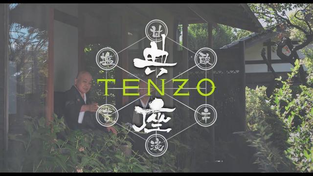 画像: 空族・富田克也最新作『典座-TENZO-』予告 youtu.be