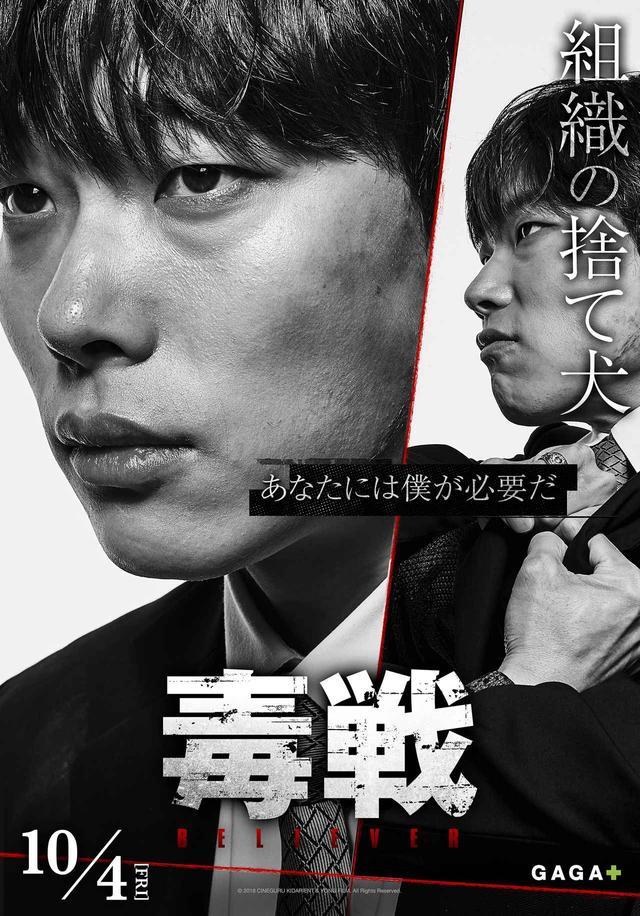 画像3: © 2018 CINEGURU KIDARIENT & YONG FILM. All Rights Reserved.