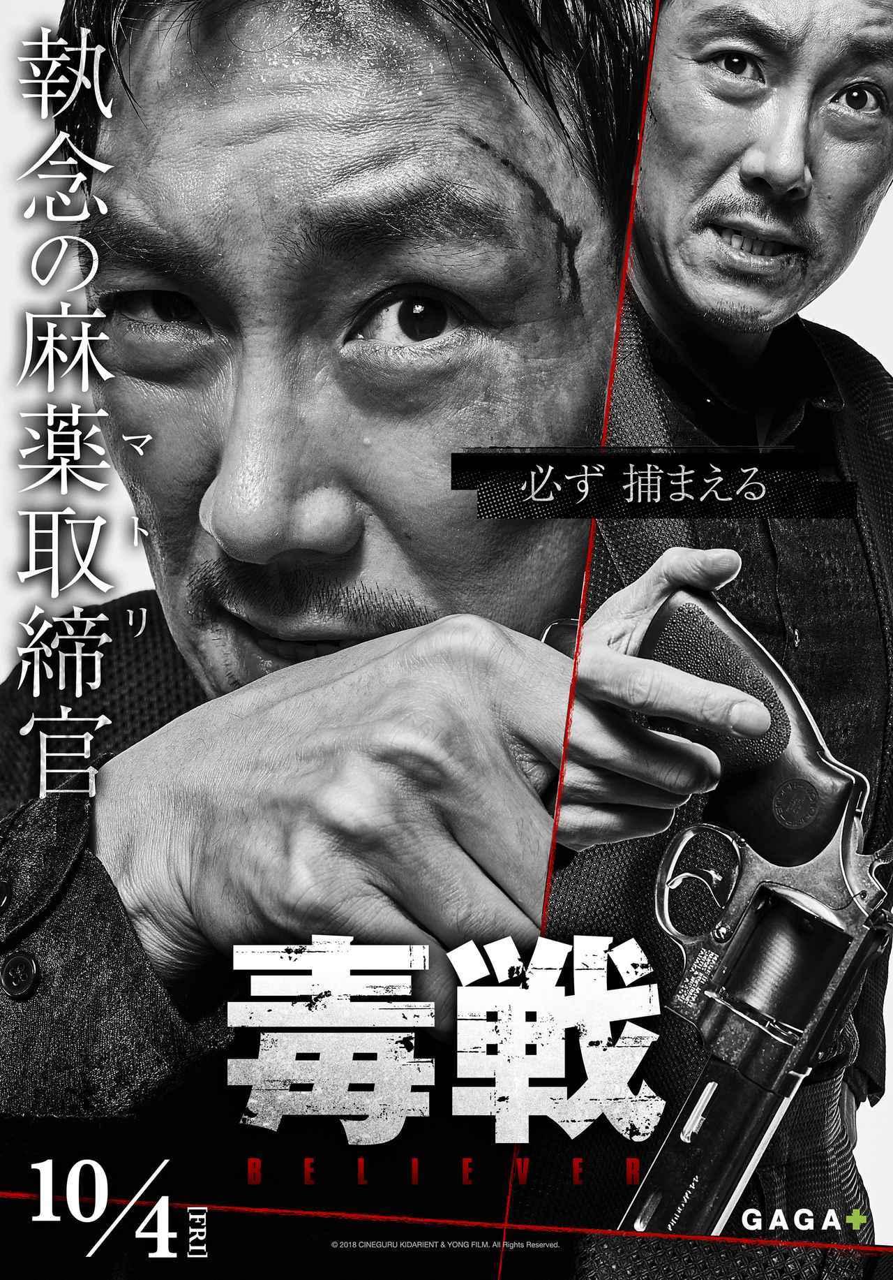 画像2: © 2018 CINEGURU KIDARIENT & YONG FILM. All Rights Reserved.