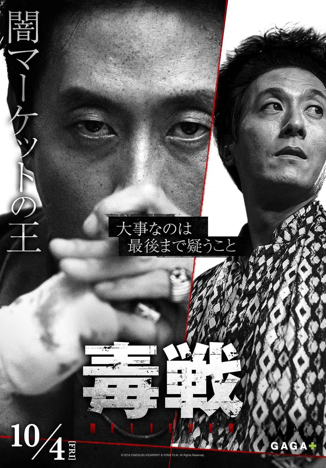 画像4: © 2018 CINEGURU KIDARIENT & YONG FILM. All Rights Reserved.