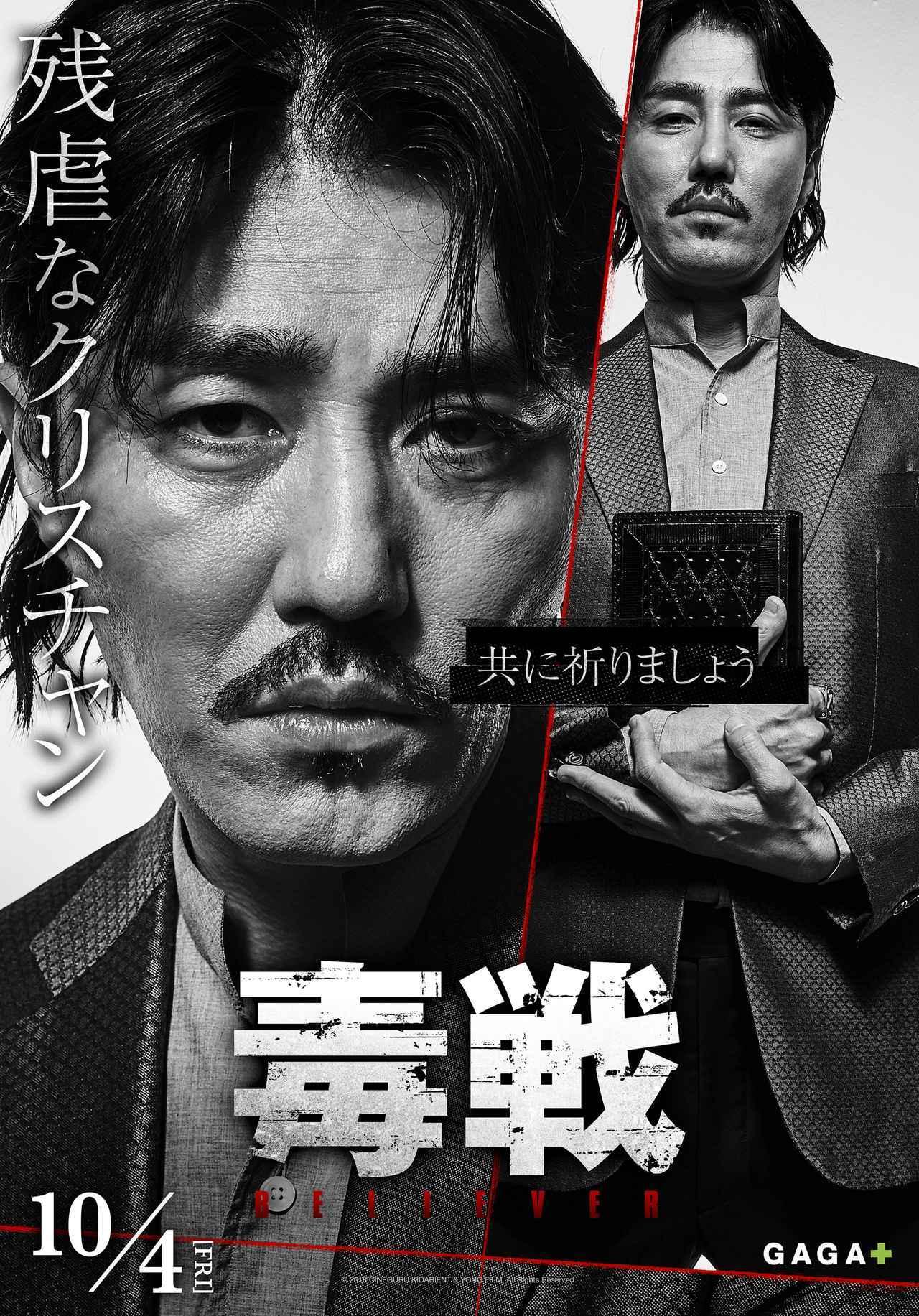 画像5: © 2018 CINEGURU KIDARIENT & YONG FILM. All Rights Reserved.