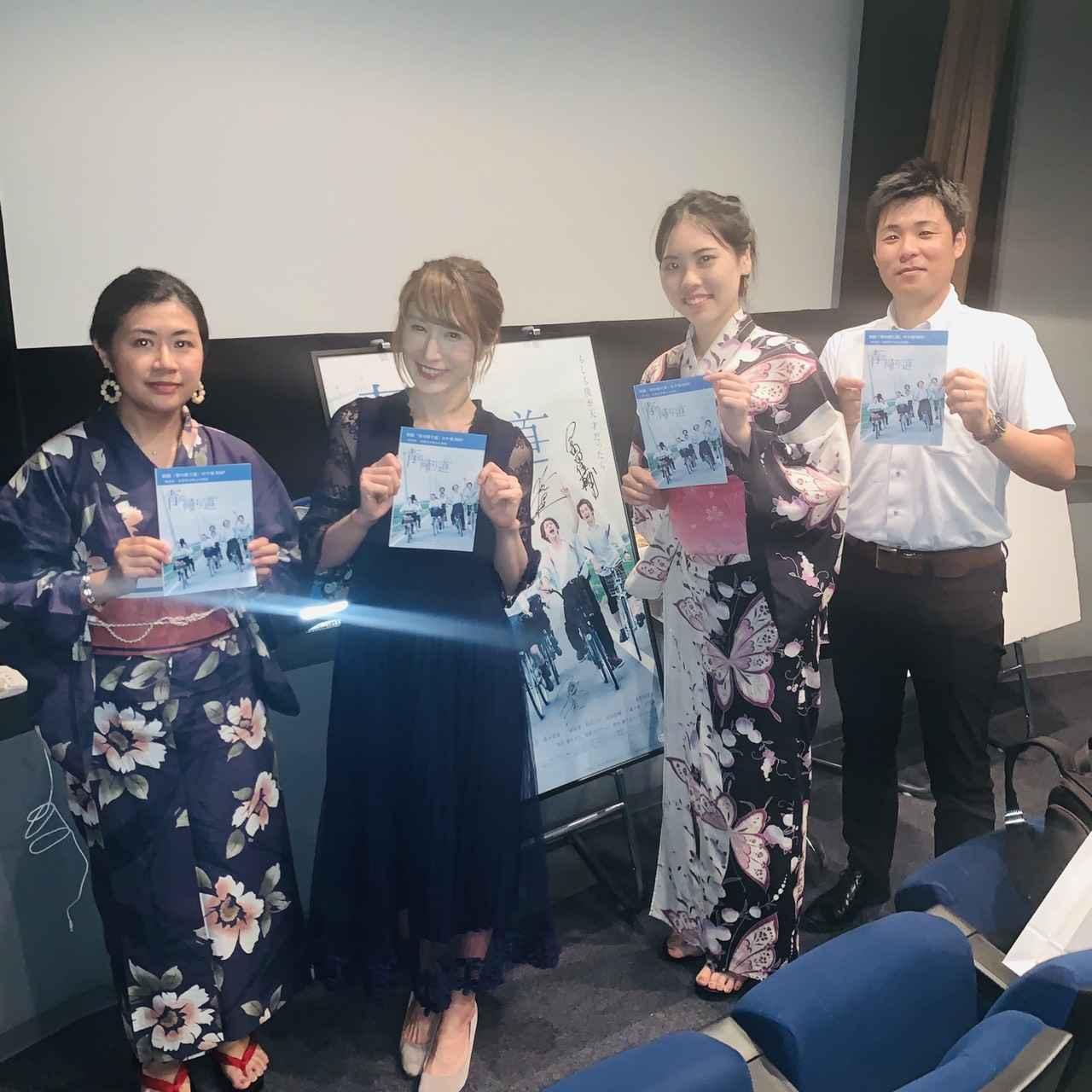 画像: 左から石川さん、原案・岡本麻里さん、吉井さん、日沼支配人(全員、群馬出身)