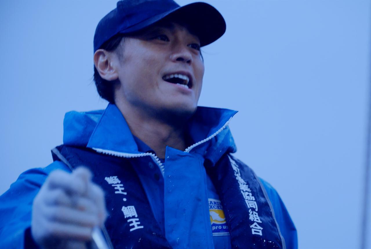 画像4: ©2019長島大陸映画実行委員会