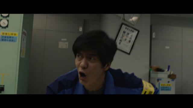 画像: 衝撃の特報!『Fukushima50』 youtu.be