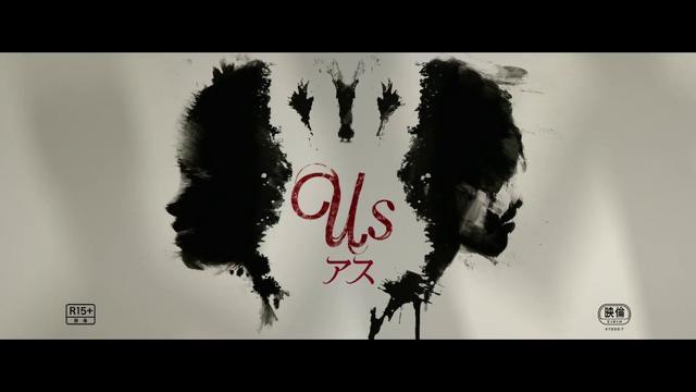 画像: 「ゲット・アウト」の鬼才ジョーダン・ピール監督最新作『アス』予告 youtu.be