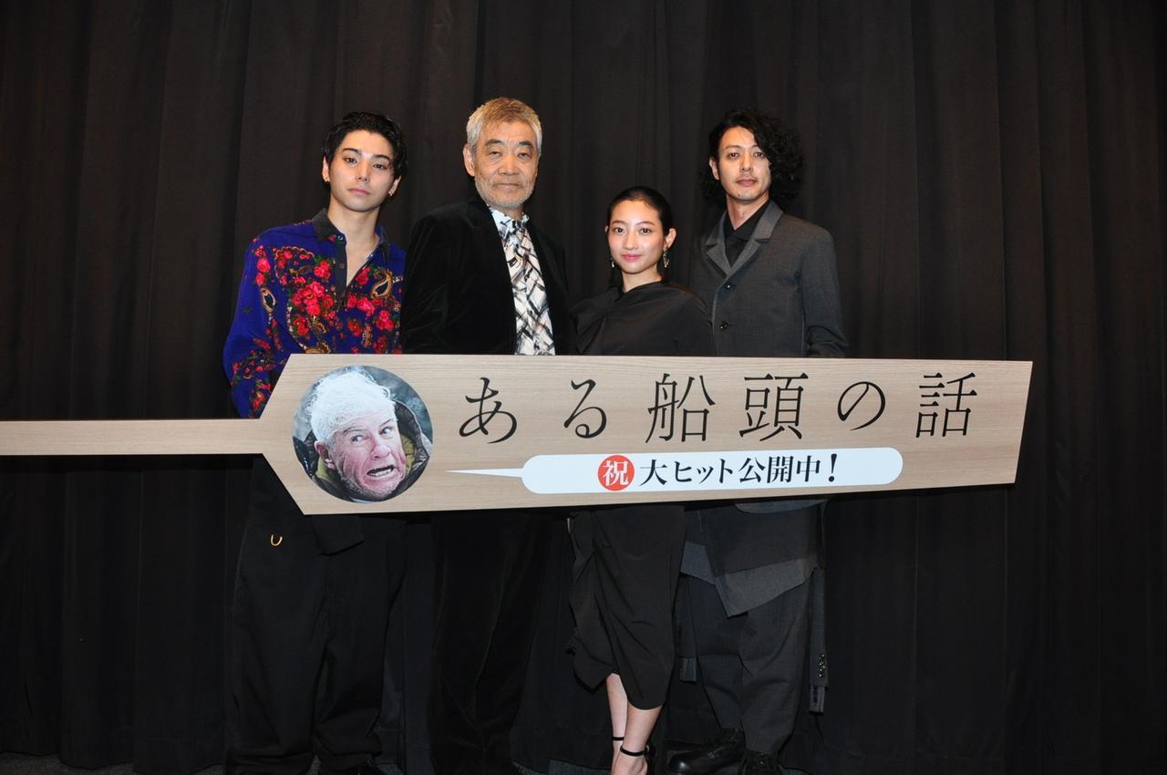 画像: 左より村上虹郎さん、柄本明さん、川島鈴遥さんとオダギリジョー監督