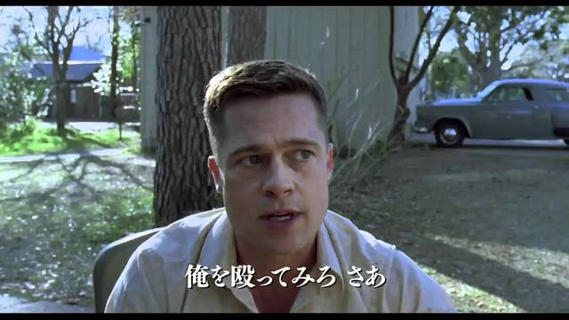 画像: 『ツリー・オブ・ライフ』予告編 youtu.be
