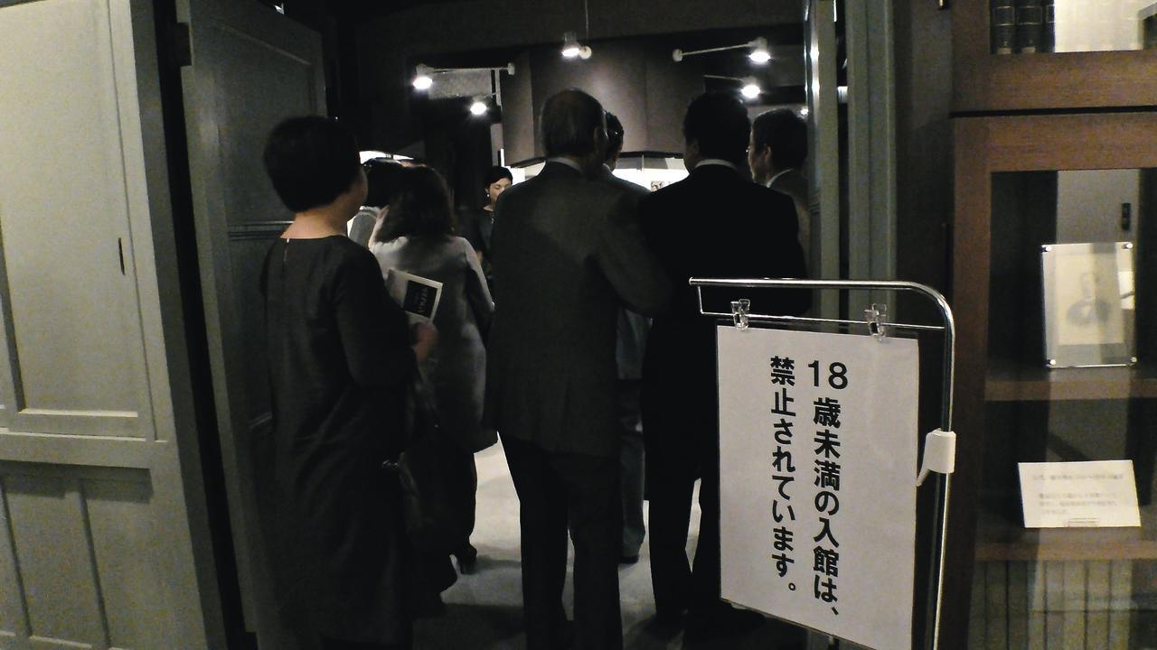 画像3: 日本人は「春画」を知らない—― 「世界が、先に驚いた。」 あの春画展から4年 驚きの内幕を描くドキュメンタリー