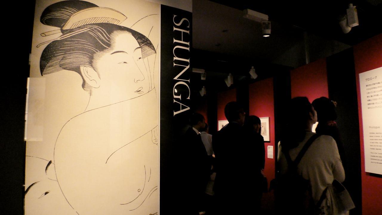 画像2: 日本人は「春画」を知らない—― 「世界が、先に驚いた。」 あの春画展から4年 驚きの内幕を描くドキュメンタリー