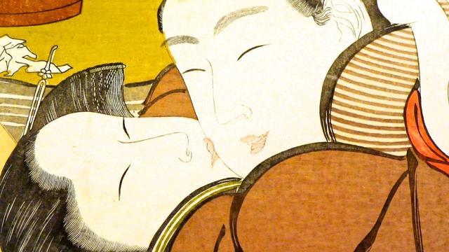 画像: 9/28(土)ロードショー「春画と日本人」予告編 youtu.be