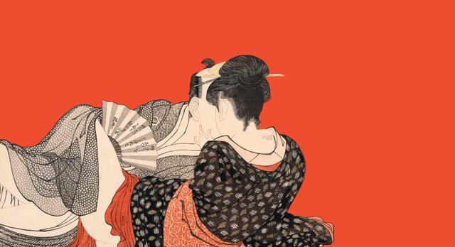 画像: 文化記録映画「春画と日本人」 Shunga and the Japanese