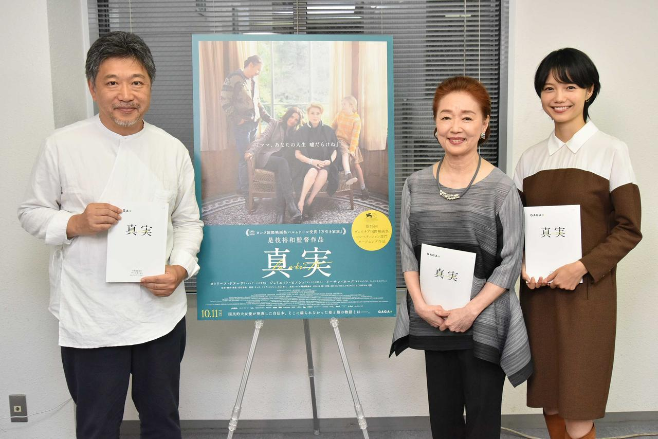 画像2: 日本語吹替版の上映が、字幕版と同時の10/11公開にて決定!