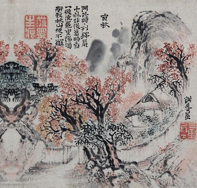 画像: 国宝 与謝蕪村《十宜図》より「宜秋」 1771年|公益財団法人川端康成記念会蔵