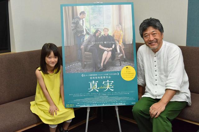 画像1: 日本語吹替版の上映が、字幕版と同時の10/11公開にて決定!