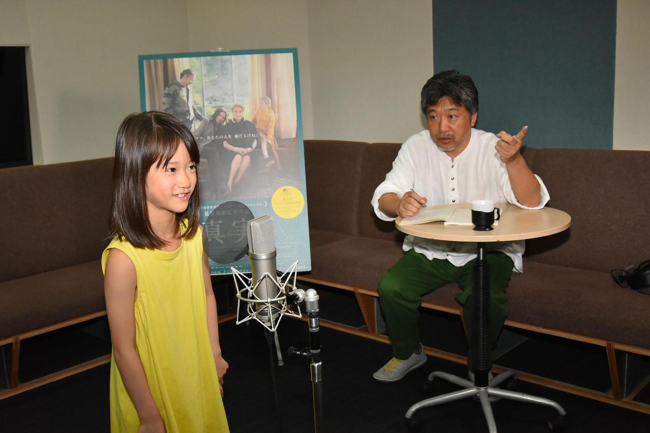画像: 佐々木みゆちゃんと是枝監督