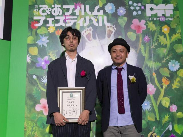 画像2: グランプリ 『おばけ』監督:中尾広道 (39歳/大阪府出身/上映時間:64分)