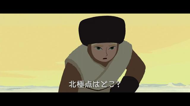 画像: 『ロング・ウェイ・ノース 地球のてっぺん』日本語字幕予告編 youtu.be