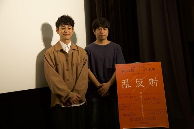 画像: 開催日:9月22日(日) 登壇者:妻夫木聡(38)、石井裕也監督(36)