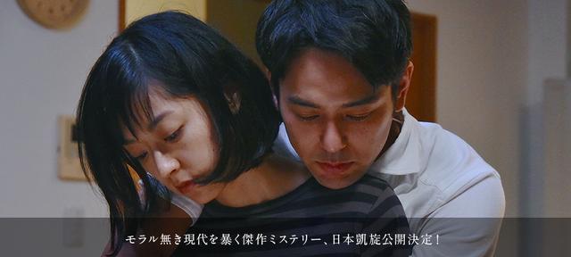 画像: 乱反射 劇場用ディレクターズカット版 - 名古屋テレビ【メ~テレ】