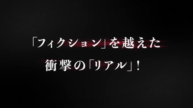 画像: 森達也監督×東京新聞・望月衣塑子!日本社会が抱える同調圧力や忖度の正体-『i-新聞記者ドキュメント-』特報 youtu.be