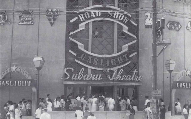 画像: 1946年スバル座外観.