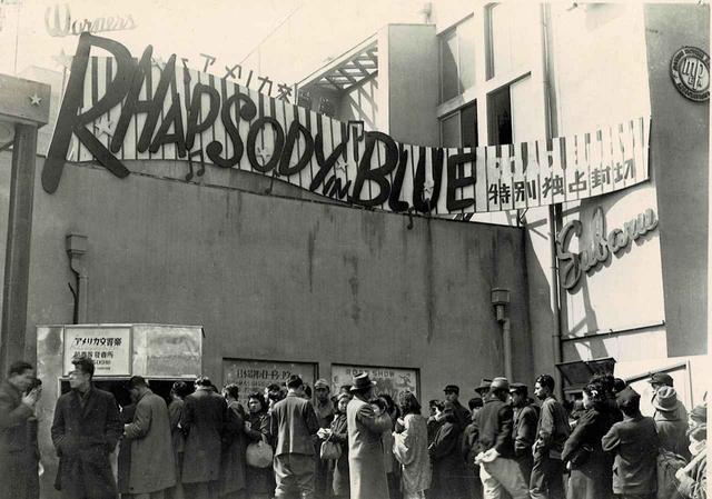 画像1: 1947年のスバル座外観