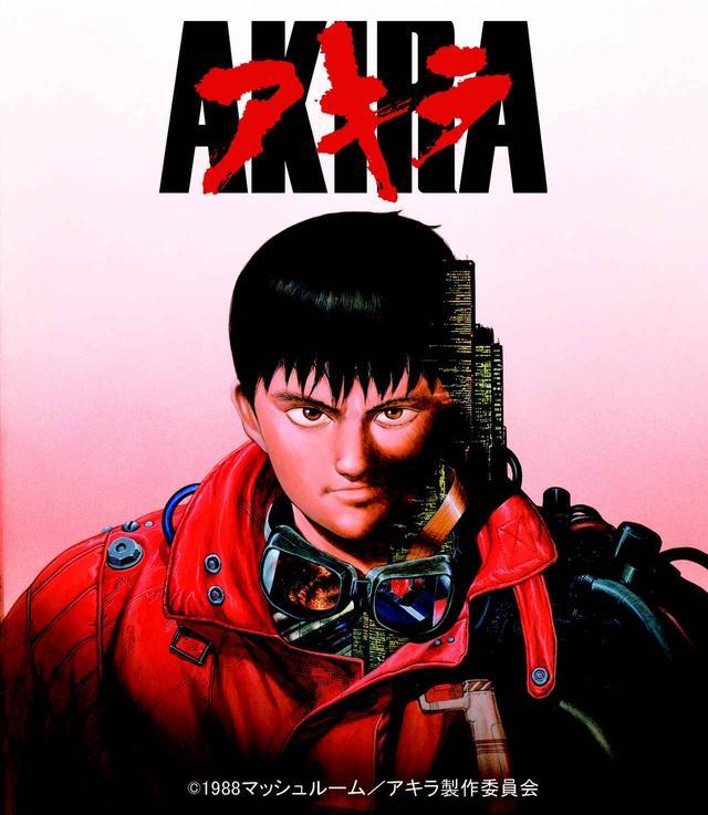 画像: (c)1988マッシュルーム/アキラ製作委員会