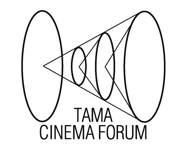 画像: 国内映画賞のトップバッターTAMA映画賞2019受賞結果!最優秀作品賞は『嵐電』と『長いお別れ』!特別賞は『天気の子』と『新聞記者』!