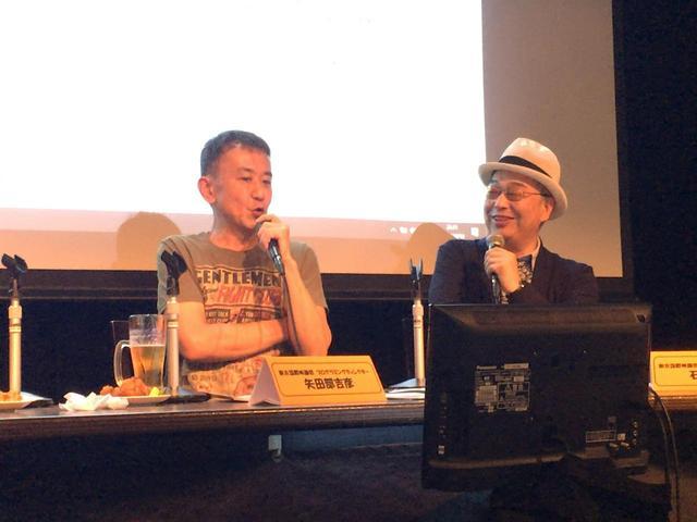 画像: 左より矢田部吉彦と石坂健治