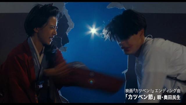 画像: 奥田民生が歌う映画『カツベン!』のエンディング曲「カツベン節」MV &Making 映像 youtu.be