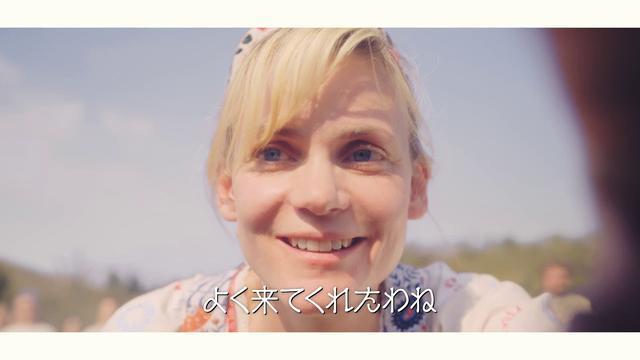画像: A24発❗️アリ・アスター監督『ミッドサマー』字幕入り本国ティザー予告 youtu.be