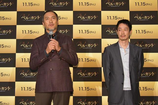 画像1: 渡辺謙「この映画は宿命だった!」加瀬亮とともに登壇し、驚きのエピソードを披露-『ベル・カント~とらわれのアリア~』ジャパンプレミア!