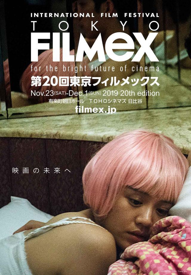画像: 東京フィルメックス-ロウ・イエ監督『シャドウプレイ』がオープニング作品に決定!監督来日とともに『ふたりの人魚』など関連作品計3作品が上映!
