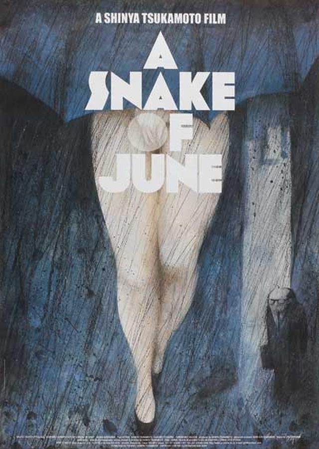 画像: 『六月の蛇』 英題:A snake of June
