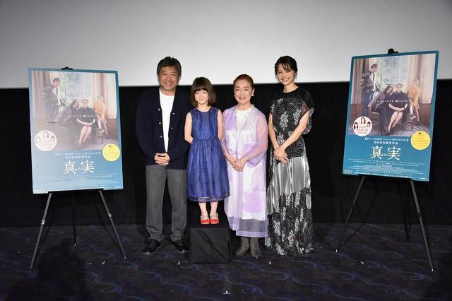 画像: 左より是枝裕和監督、佐々木みゆ、 宮本信子、宮﨑あおい