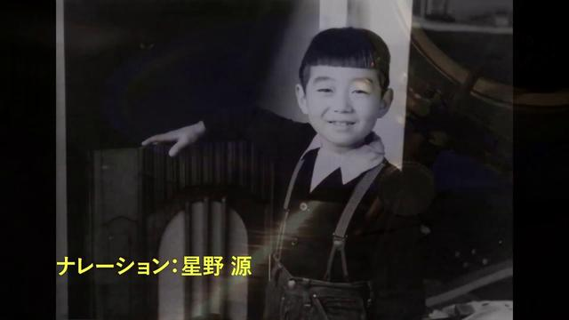画像: 特別映像!細野晴臣の50年に及ぶ音楽活動の軌跡のドキュメンタリー映画『NO SMOKING』 youtu.be