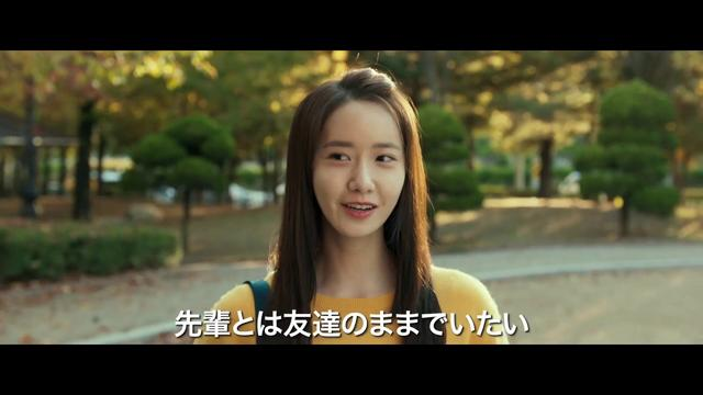 画像: 940万人以上を動員大ヒット 『韓国で940万人以上を動員-「新感染」の次に見るサバイバル・パニック映画『EXIT』日本版予告編 youtu.be