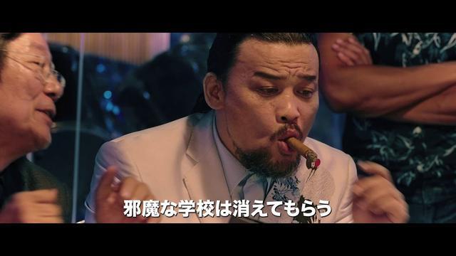画像: ドニー・イェンが製作・主演した『スーパーティーチャー 熱血格闘』予告 youtu.be