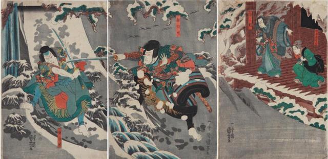 画像: 有王丸と亀王丸 嘉永2-3年(1849-50) 太田記念美術館蔵