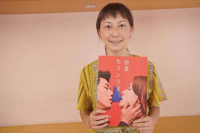 画像1: 葉山友美さん