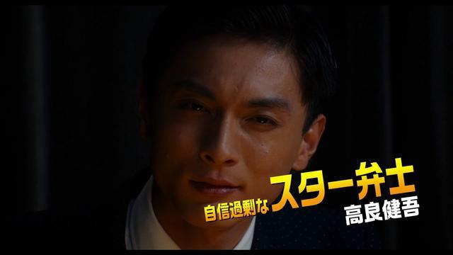 画像: 奥田民生が唄うエンディング曲に乗せた『カツベン!』予告編第2弾が完成! youtu.be