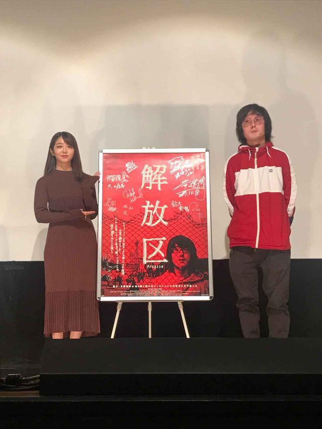 画像2: 左よりAKB48峯岸みなみ×太田信吾監督